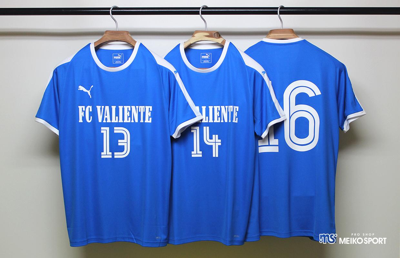 FC VALIENTE